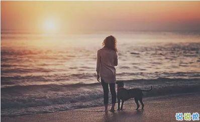 十句伤感人心的爱情 唯美 伤感的句子 触动人心的话