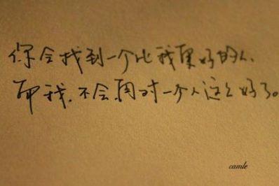 催泪感人句子 求感人唯美的句子。