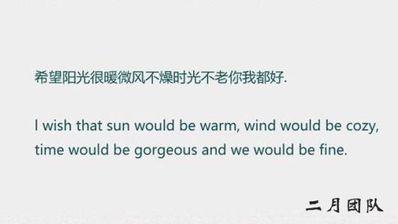 你就是我的阳光情话 有关于阳光的短句情话
