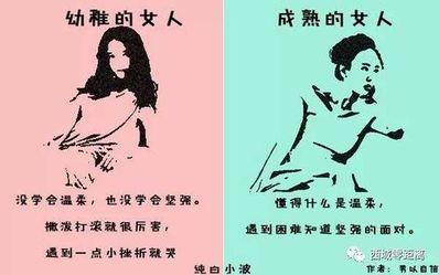 描写成熟女人的句子 一句形容喜欢成熟有女人味的句子