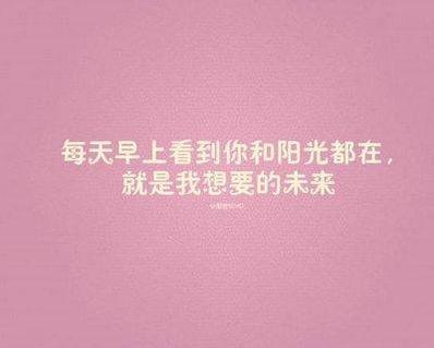 表达爱又得不到的句子 表达爱却得不到的诗句有哪些?