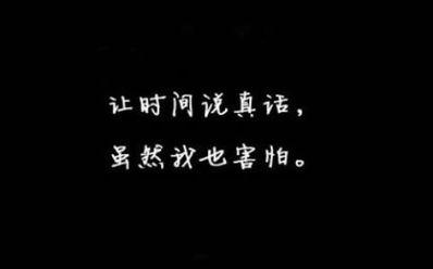 人生伤感的句子说说 悲伤心情说说句子