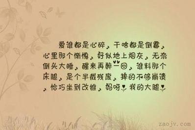爱而不得无奈的句子 爱而不得的句子