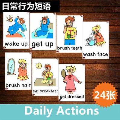 日常生活小短句 求100句日常生活的英语短句
