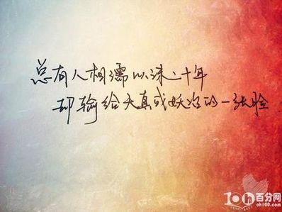 九个字的爱情句子 九字爱情经典语句