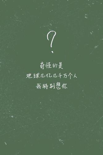 特别想你句子英语 我很想你的英文句子是什么?