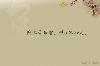 表示很幸福知足的唯美句子 关于知足的一些优美句子