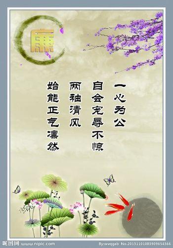 珍惜和家人在一起名言 珍惜与家人的时光的名人名言