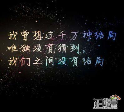 我的痛谁能懂伤感句子 我的痛谁能懂 歌词