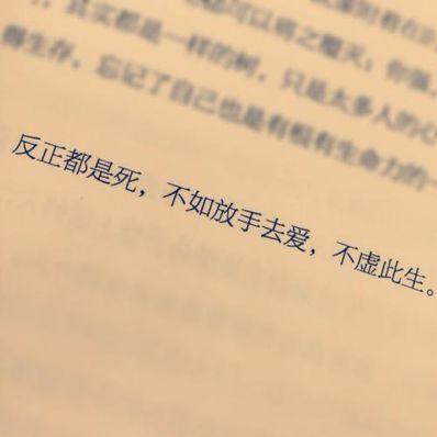 很爱无奈放手的句子 爱到恨却舍不得放手的伤感句子