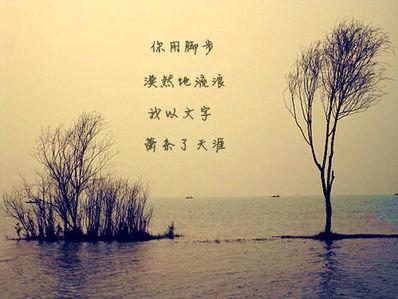 表达自己该离开的句子 表达离开的句子