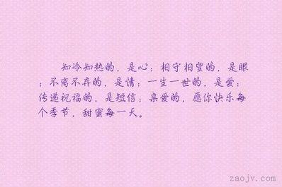 相爱不离不弃句子 不离不弃浪漫爱情句子