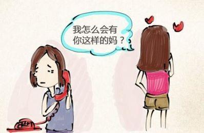 和妈妈吵架的心情短语 与父母吵架伤心说说心情短语
