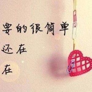 心累的爱情句子 爱情心累的句子
