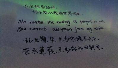 表达自己要离开诗句句子