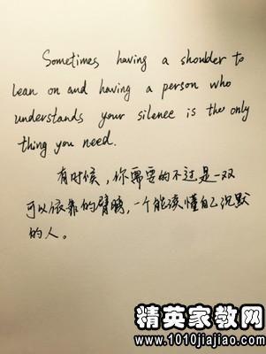 情侣英文爱情句子 表达爱情的英语句子