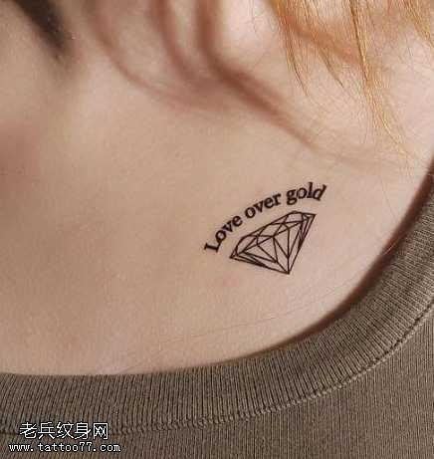 爱情英语纹身短句 纹身样本英文关于爱情