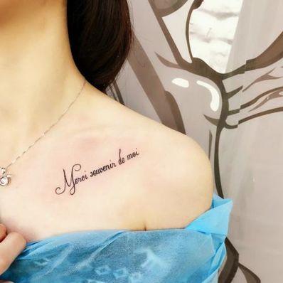 关于纹身的句子 赞美纹身的句子有哪些?