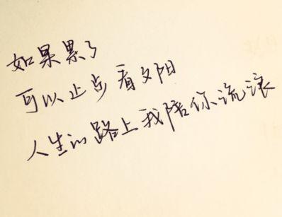 相爱的句子情人 想念情人的句子有哪些