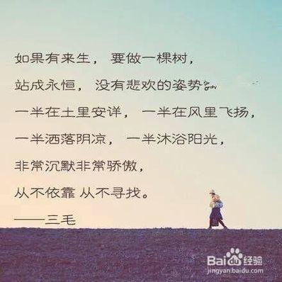 最伤感的挽回句子 挽回爱情伤感句子