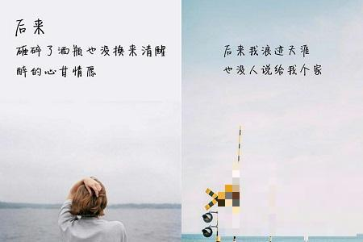 离开和挽留的句子 表达挽留的句子