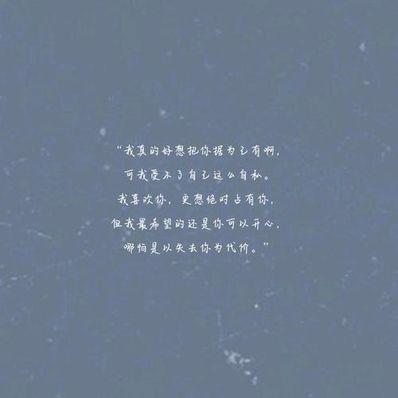希望他开心的句子 希望你开心的句子