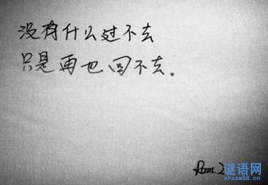 分手伤心的短句子