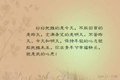 希望他过得幸福的话 关于爱情幸福的句子