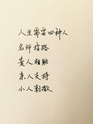 生病快离开人世的句子短句 写20个关于生病的英语句子或短语,要翻译