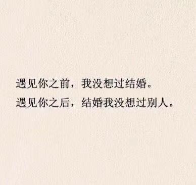 一句话挽回让前任瞬间崩溃 如何用一句话挽回前任