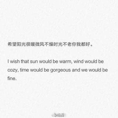 英语表白短句高级 表白情话英语句子怎么说 英文带翻译