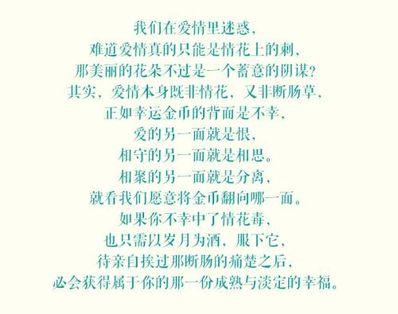 3至6字英文爱情短语 爱情短句唯美6字最有含义的