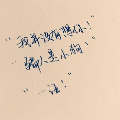 爱情名言名句优美句子英文 有关爱情的英语名言警句