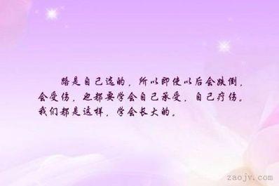 学会自我疗伤的句子 学会自我疗伤感谢自己坚强是什么歌的歌词