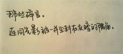 用英语表达心情失落的句子 表达心情失落的句子