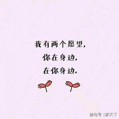 令人心疼的英文句子 令人很心碎很心痛的句子