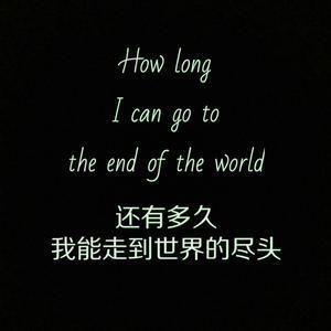 短的伤感英文句 唯美伤感的英语句子
