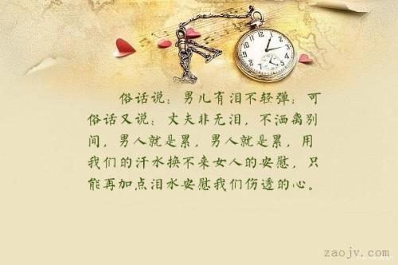 女人伤透心的句子 一个女人被感情伤透了心的句子