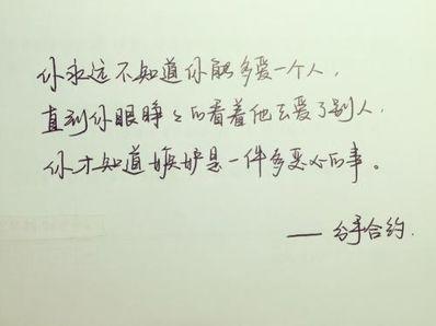 闺蜜英文短句 写给闺蜜的句子英文见下面要求