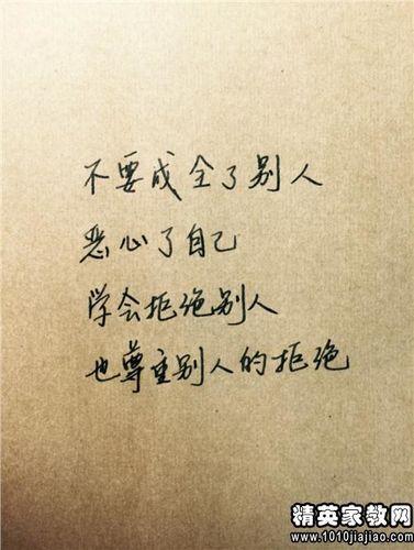 被感情伤透了心的句子 一个女人被感情伤透了心的句子