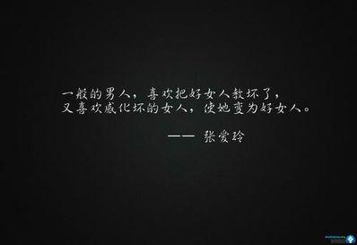 内心备受煎熬的句子 形容煎熬的句子