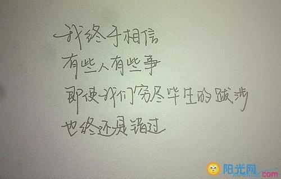 愧对爱人的痛苦句子 表达愧对情人的句子