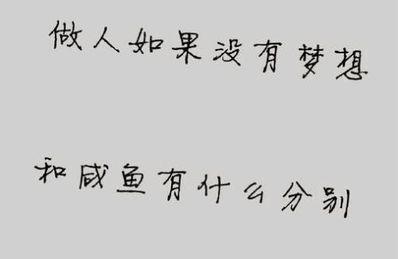 很自卑的句子说说心情 自卑语言的句子