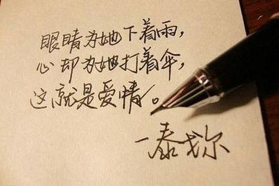 爱情艰辛的词句 形容爱情艰难的词语