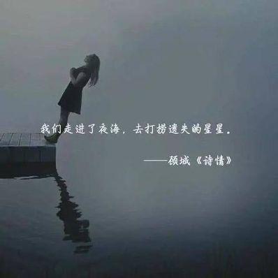 抖音中扎心伤感的句子 抖音伤感句子