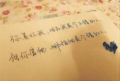 笑容温暖句子 形容人笑容很美气质轻灵脱俗的句子