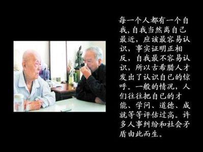 老人们的爱情经典语录 余秋雨关于爱情的经典语录