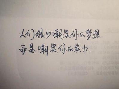 心情哲理英文短句子 英语哲理句子