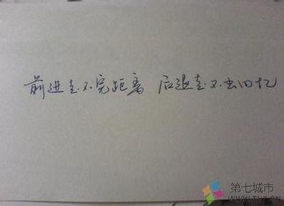 女孩签名简短唯美句子6字 优雅签名句子简短的
