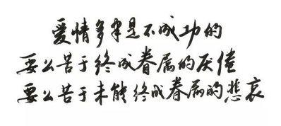 苦于生活的句子 描写生活艰辛的句子有哪些?
